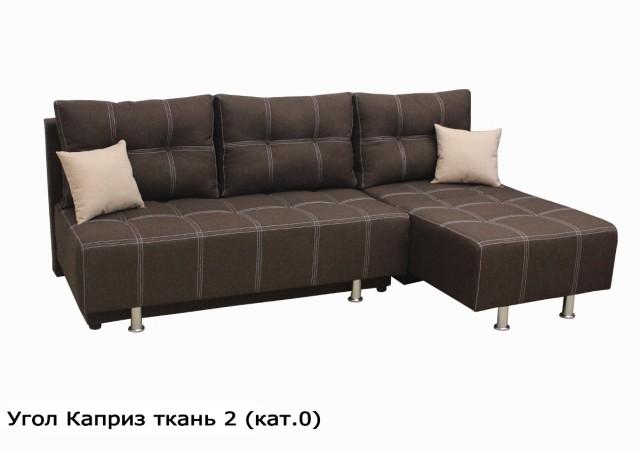 Угловой диван Каприз ткань № 2 категория 0