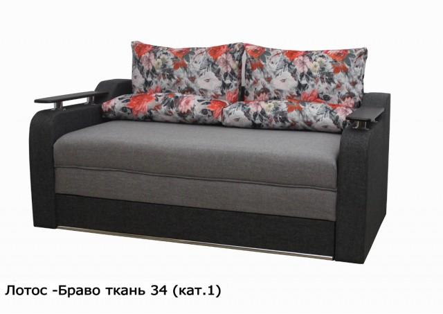 Диван Лотос-Браво № 34 серый с чёрными боковинами