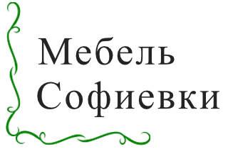 Мебель Софиевки - каталог мягкой мебели